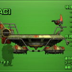 ストーク Mk.II[AC]